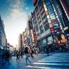 Tokyo – eine Stadt der Superlative